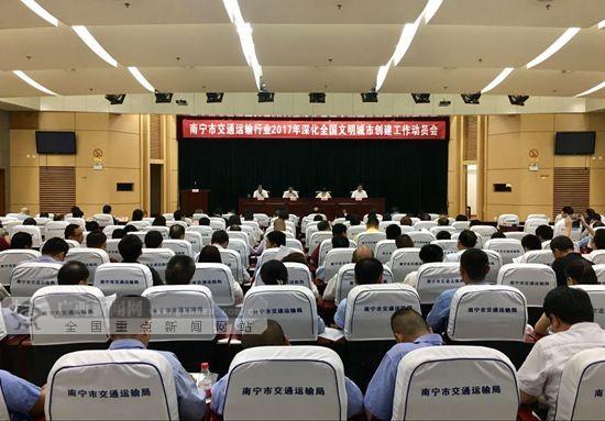 南宁交通运输行业再发力 助力打造打造文明新形象