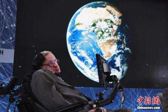 霍金再发警告:人类只剩不到200年逃离地球