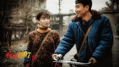 四川造献礼大剧 《我的1997》明日开播