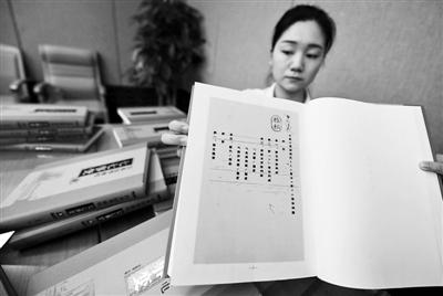抗战馆出版日本侵华密电 揭露其侵华罪行--北京