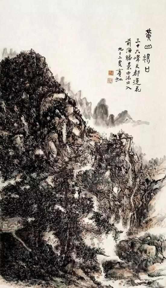 (黄宾虹绝笔巨制《黄山汤口》以3.45亿元成交。黄宾虹的画从1元涨到3亿元,价格暴涨了3亿倍。)