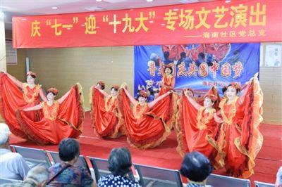 """南通海门社区举行""""庆七一""""专场文艺演出"""
