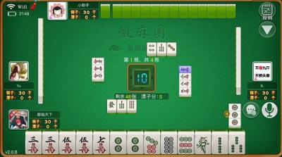 人民棋牌徽麻圈上线推本土玩法进军安徽市场