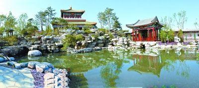 北京园博锦绣
