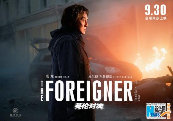 《英伦对决》发国际版海报 成龙王者归来重回好莱坞