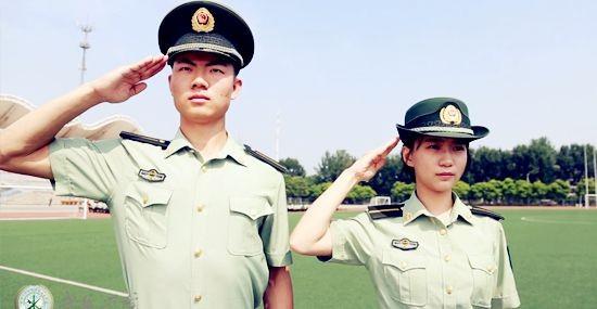 武警学院海警学院面向西藏招生