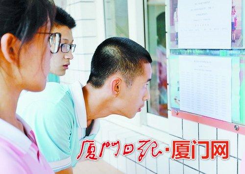 全省统一中考6月23日开考 厦门6.25万名考生参加考试