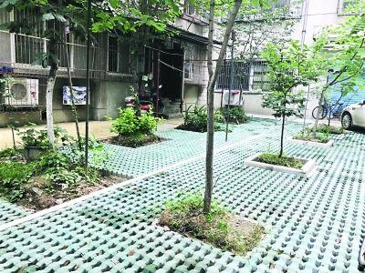 武汉市首批海绵社区完成改造