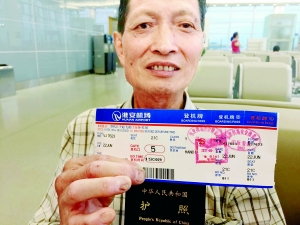 淮安至越南河内航线22日首航 时长3个半小时