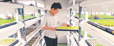 启东积极落实惠民政策鼓励返乡农民工创业