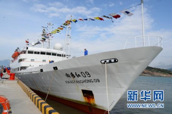 """""""蛟龙""""号计划于2020年执行环球航次"""