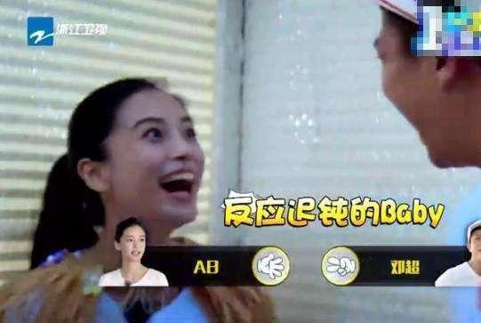 """鹿晗热巴感情成谜  """"陆地夫妇""""被曝真实关系"""