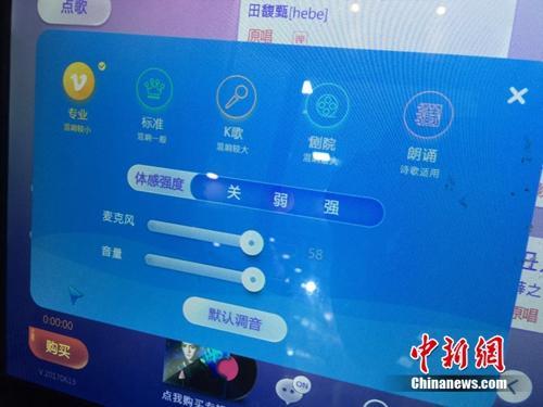 迷你KTV系统提供多种模式的唱歌体验。<a target='_blank'  data-cke-saved-href='http://www.chinanews.com/' href='http://www.chinanews.com/' _fcksavedurl='http://www.chinanews.com/' ></table><p  align=