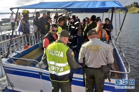 (国际)(1)一艘游船在哥伦比亚西北部水库沉没
