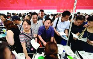 专家支招江苏高考志愿填报:志愿尽量填满