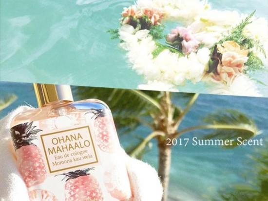 让人记忆最深的,是嗅觉所涉猎过的夏天