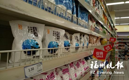 盐改后不少外省产品进入 榕同类食盐价格相差30%