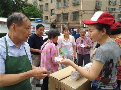 """夏季蚊虫肆虐 南通海门集中开展除""""四害""""活动"""