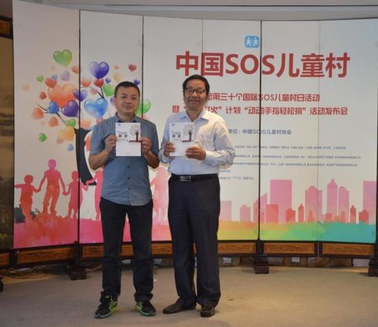 中国SOS儿童村的第一部大书出版