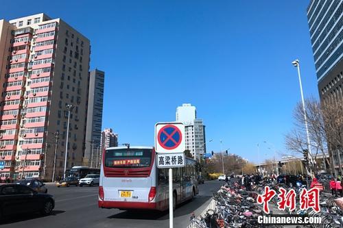 资料图:北京西直门附近某居民小区。<a target='_blank'  data-cke-saved-href='http://www.chinanews.com/' href='http://www.chinanews.com/' _fcksavedurl='http://www.chinanews.com/' ></table><p  align=