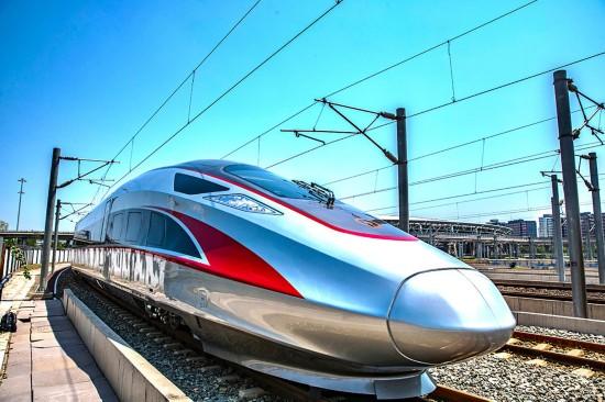 复兴号 中国标准动车组在北京南站首发 组图
