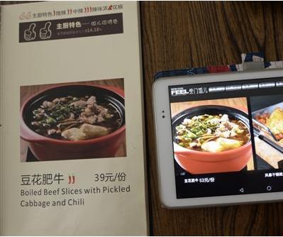 """餐厅设""""阴阳菜单"""" 同一道菜品不同的价格"""