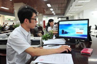 江苏政务服务网(海安)管理平台上线运行