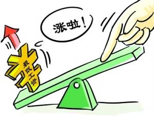 7月起淮安市区最低月工资增长为1720元
