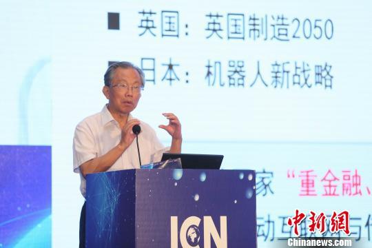 刘韵洁院士:互联网正向第三代即未来网络过渡
