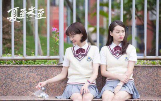 《夏至未至》清新上映 一款美甲带你回忆学生时代的小清新