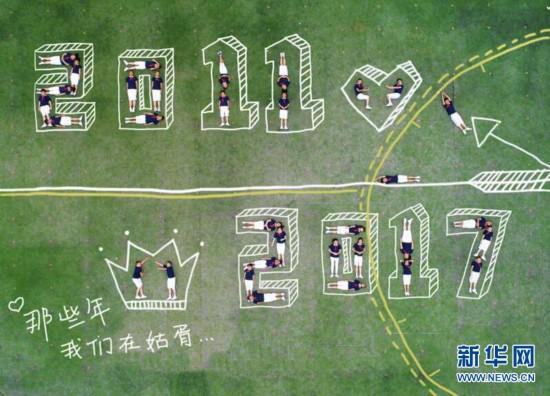 苏州小学生拍摄创意毕业照留住美好童年小学市哪些桥图片