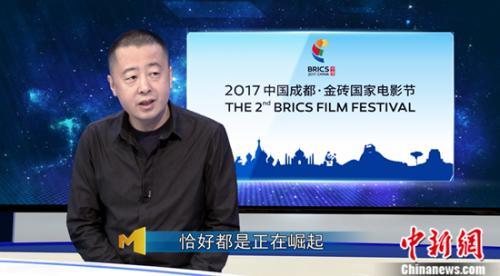 导演贾樟柯