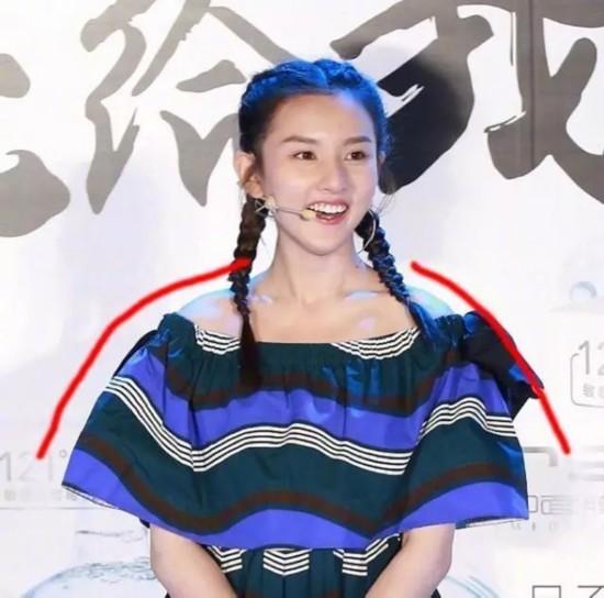 赵丽颖林心如宋祖儿撞衫一字肩裙,宋祖儿最显胖的原因竟是这个!