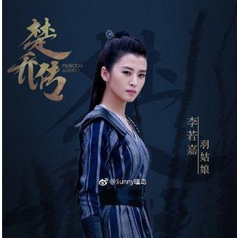 楚乔传:乌先生是洛河的军师,辜负了仲羽一生,和她一起死于燕洵之手