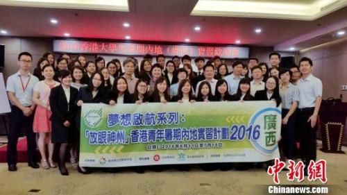 调查指香港子女教育开支高达百万港元全球最贵