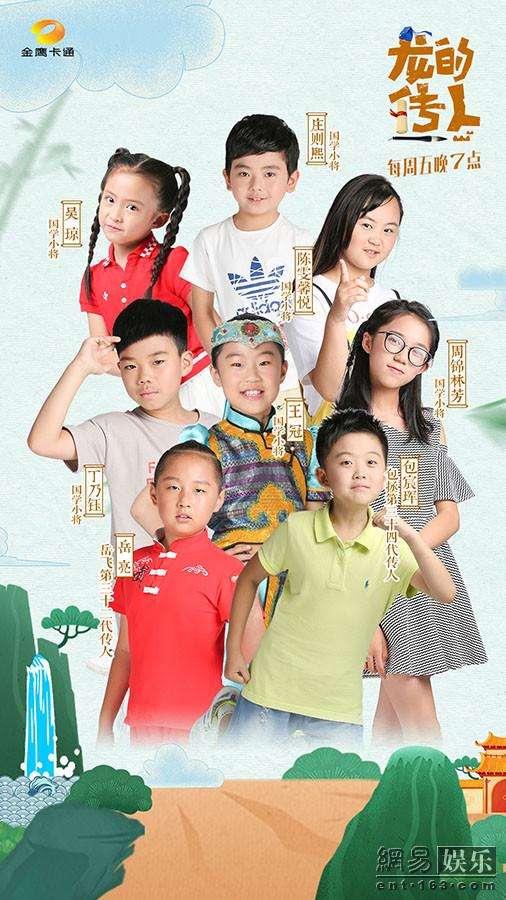 据了解,《龙的传人》首期节目里来自各个地方的国学小将,与百人小书童图片