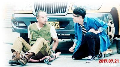 大鹏回忆父亲片场探班经历 《父子雄兵》是送给父亲的情书