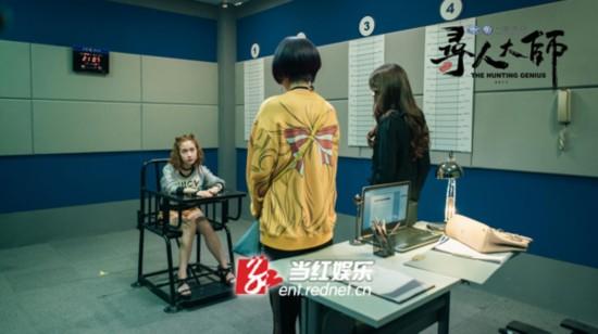 刘美含演精神分裂少女 携 寻人大师 对家暴说不