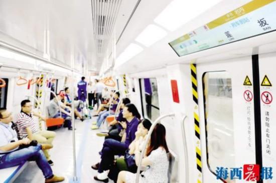 地铁首次在厦门岛内跑了一个来回 将于9月初体验式试运行
