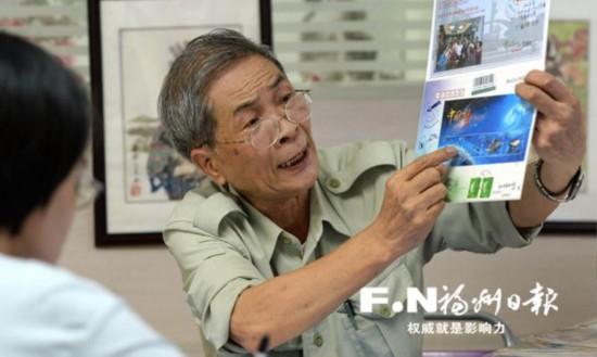 方寸邮票里的生动党课:福州一老人用邮票讲党课