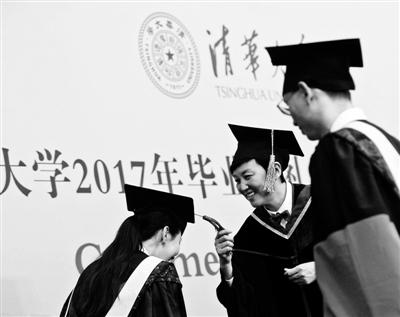 清华大学校长邱勇在2017年研究生毕业典礼上的讲话《少一些浮躁,多一份情怀》 - yy - yznc