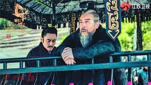 《军师联盟》:于和伟详解曹操和刘备的不同演绎方式