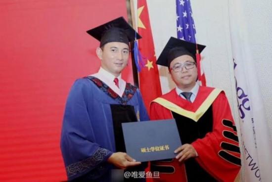 吴奇隆北大毕业 胡歌美国留学贵圈学无止境学