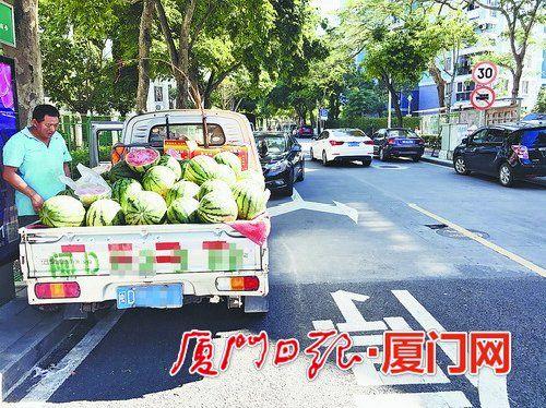 厦门:关注夏天乱象 违停占道卖西瓜堵了交通更堵心
