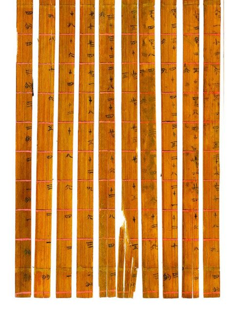 人类最早的计算器《算表》如何帮助古人完成计