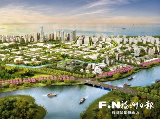 福州滨海新城森林城市建设总体规划通过评审