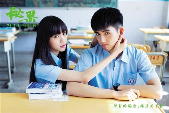 陈飞宇是谁?陈凯歌陈红的小儿子 出演《赵氏孤儿》