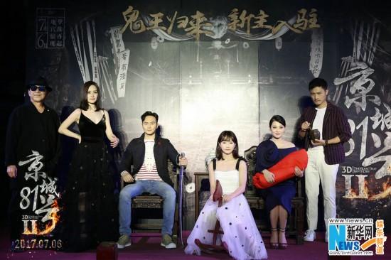 《京城81号2》首映 张智霖梅婷钟欣潼演绎前世今生恩怨