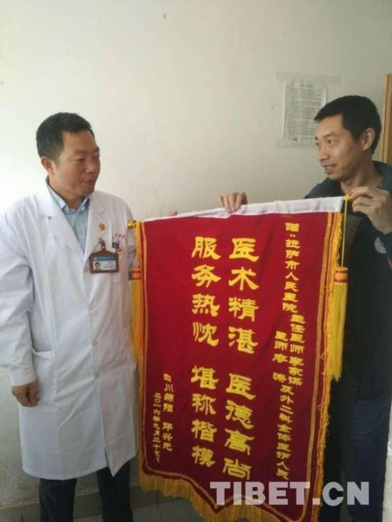 援藏医生李家谋:精湛技术群众称道