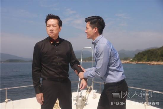 《盲侠大律师》王浩信与众多老戏骨同台飙戏